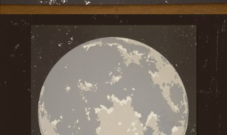 La Lune - Double Merrick